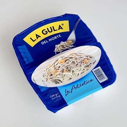 gula norte